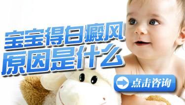 儿童白癜风早期治疗需要怎么做?