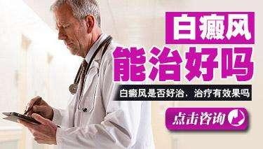 白癜风病发开始应该做什么?